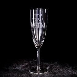 Čaša za šampanjac, gravirana