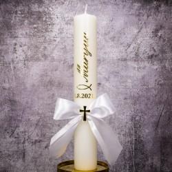 Svijeća  za krštenje - Gold 01